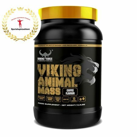 Viking Animal Mass